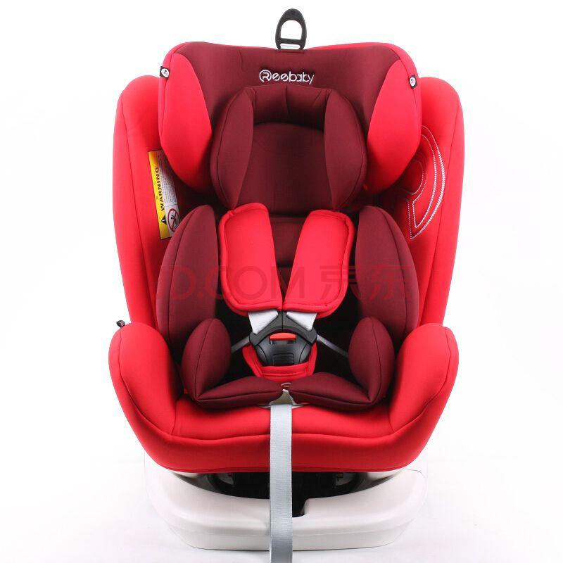 Reebaby Murphy Auto Kind Spin Sicherheit Sitz Isofix Interface 0-12 Jahr Alt Baby Können Liegen Unten baby auto sitz mit basis kinder auto