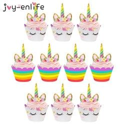 JOY-ENLIFE 24 unids lindo Arco Iris unicornio Cupcake envolturas toppers bebé niños fiesta de cumpleaños fuentes decorativas
