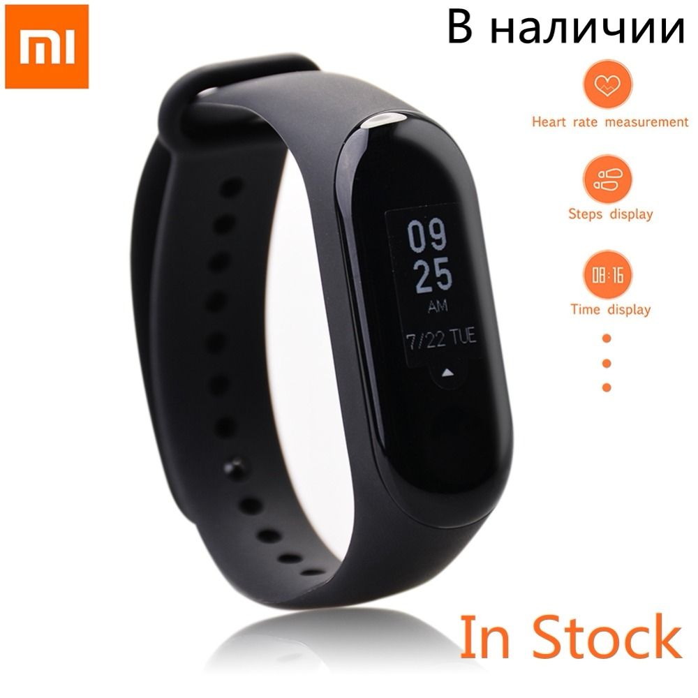 Original Xiaomi Mi Band 3 Smart Band 0.78 inch OLED Smart Bracelet Fitness Tracker Heart Rate Monitor Smart Ring Global Version