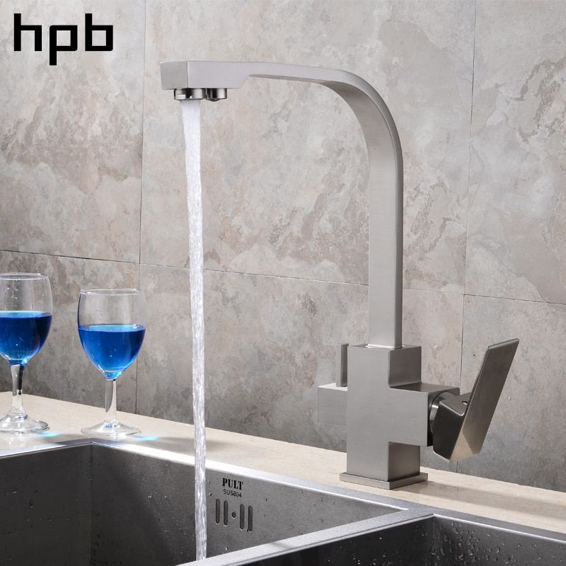 HPB 3 Way Water Filter Tap Newly Chrome Swivel Solid Brass Mixer Kitchen Faucet Ro-water Tri Flow 2 holes Faucets HP4301