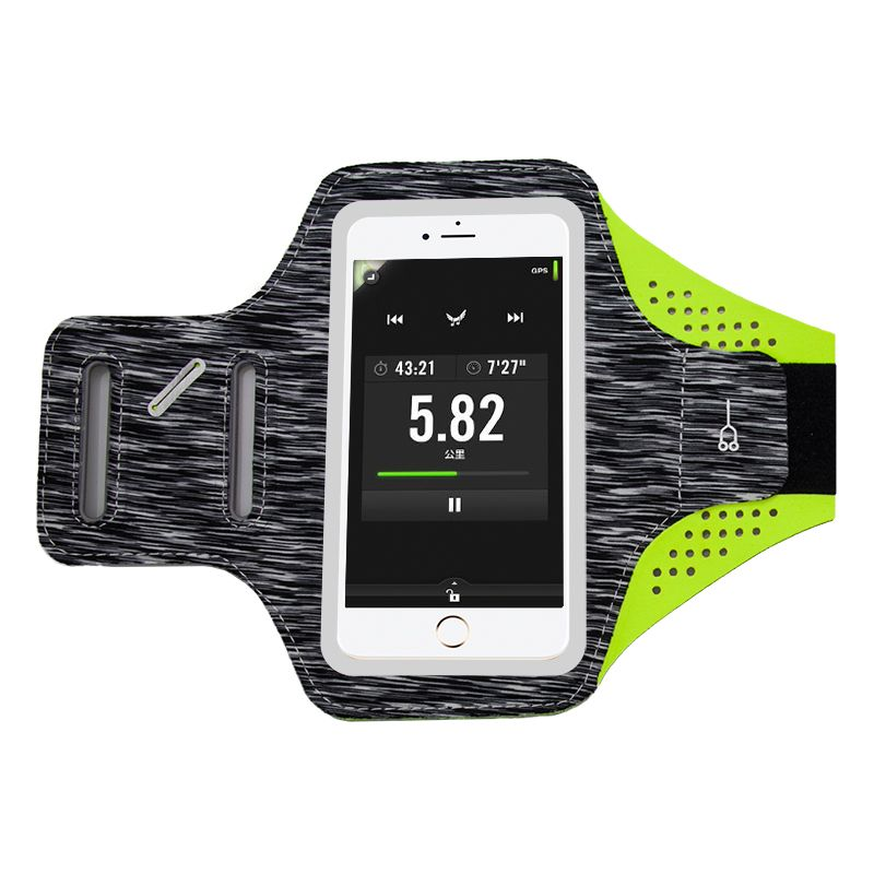 aBcse Adjustable SPORT GYM Armband Bag Case for iPhone 7 6 6S plus 5C SE touch Waterproof Jogging Arm Band Mobile Phone Belt 5.5