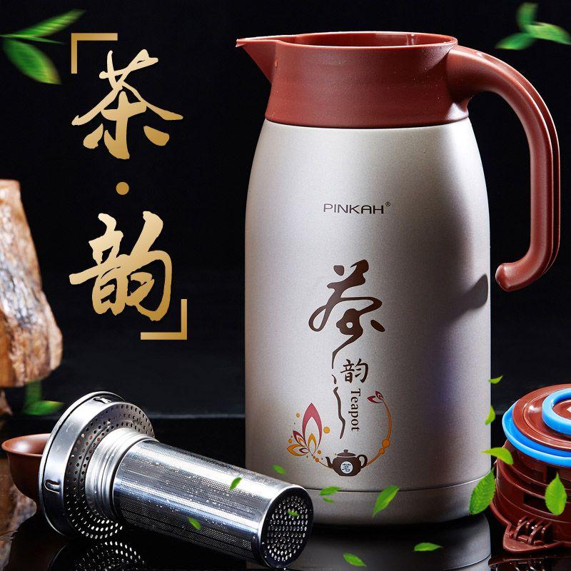 PINKAH 1L/1,5 LThermo Krug Wärme Wasserkocher Vakuum Isolierte Topf Kaffee Tee Thermos Flaschen Tassen