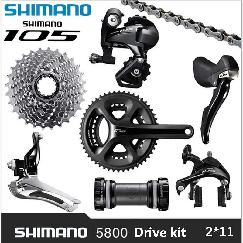Shimano 105 5800 road bicycle parts brake derailleur chain bicycle parts transmission system combination 2*11Speed