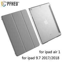 High quality protective case for 2017/2018 new iPad 9.7A1822/A1893 and Air 1 with smart wake/sleep function bracket smart case