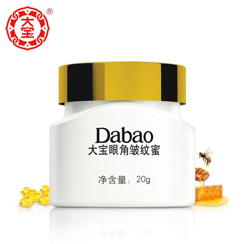 Dabao Eye Cream Corner Wrinkle Fix Essence Anti Wrinkle Anti Aging Fix Eye bag Damage Under bb Cream After Make Up Nourish