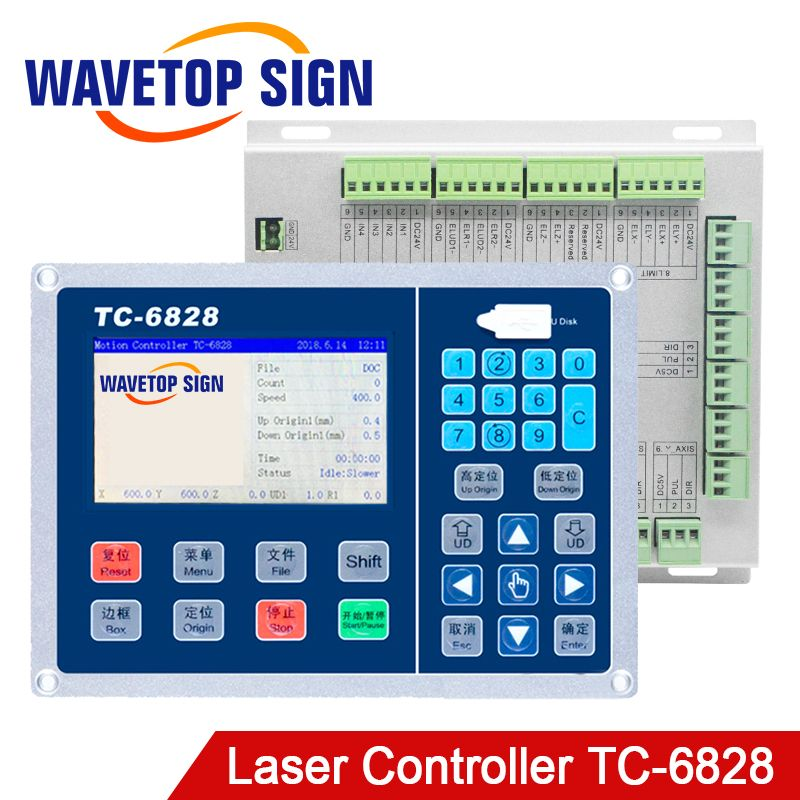 Vibration Knife Control System TC-6828 4.3inch Support One Head Working usb File Input WEB File Input