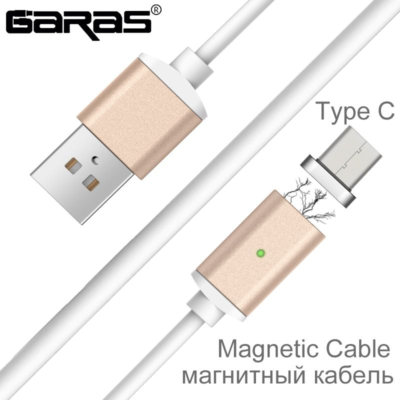 GARAS Magnetic USB Type C Cable USB-C/Type-C Fast Charger Adapter Magnet Date Mobile Phone Cables For Xiaomi/Huawei Type C Cable