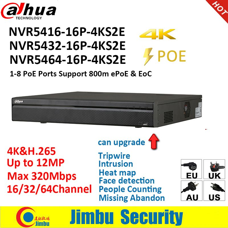 Dahua NVR 4K PSP Video Recorder NVR5416-16P-4KS2E NVR5432-16P-4KS2E NVR5464-16P-4KS2E 16PoE 16CH 32CH 64CH people countiing