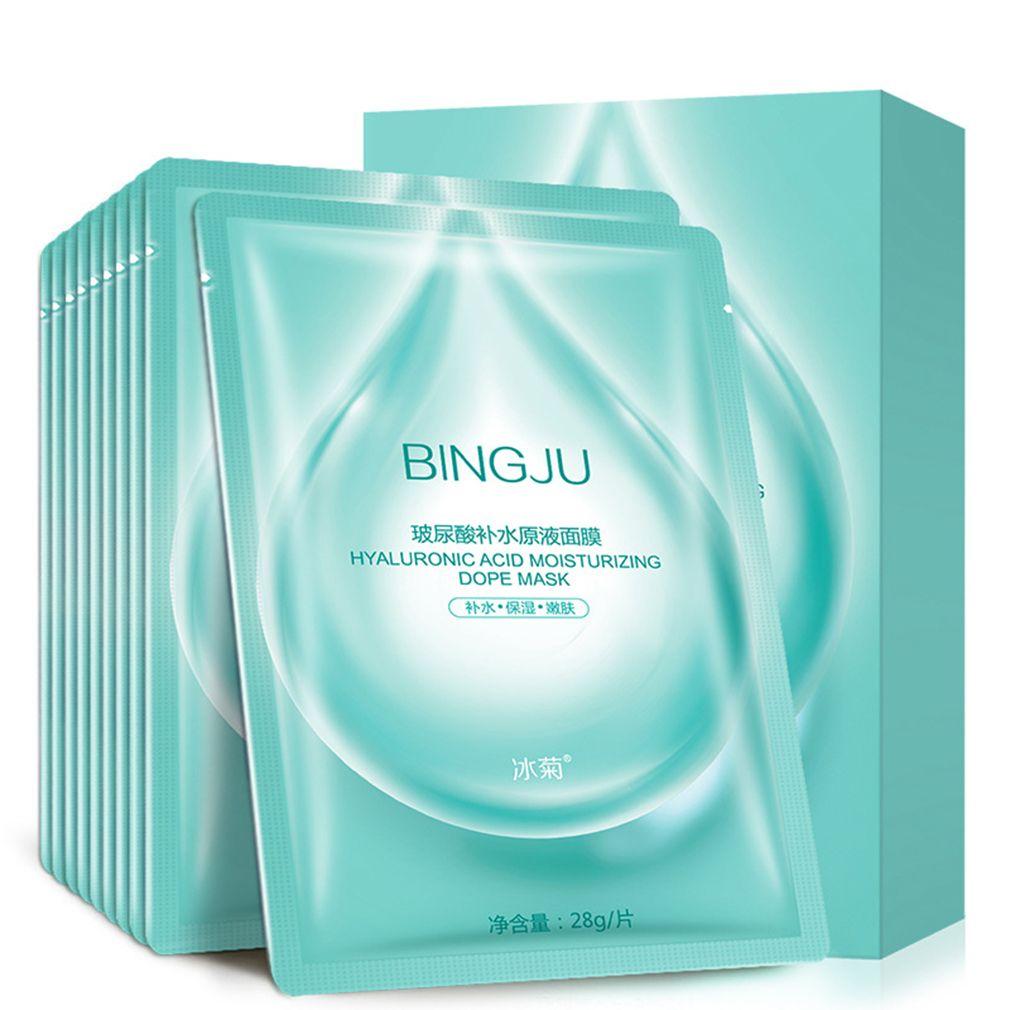 BINGJU 10 Pieces Hyaluronic Acid Shrink Pores Skin Facial Mask Cleaning Mask Moisturizing Firming Anti Wrinkle Skin Care Mask