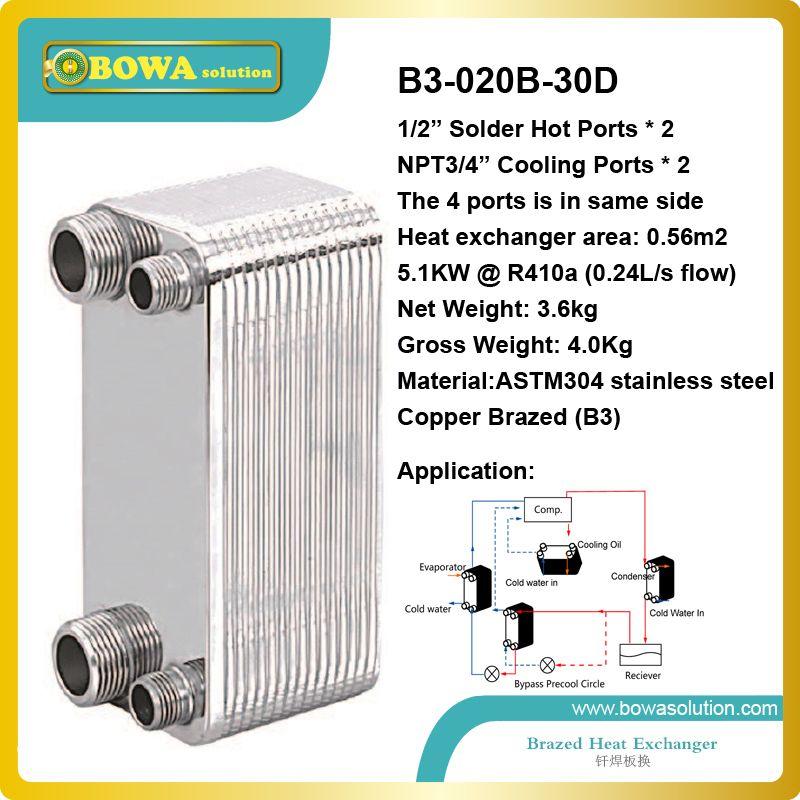 B3-020-30 R410a gelötete edelstahl plattenwärmetauscher 5.1KW kapazität arbeit als kondensator der wärmepumpe
