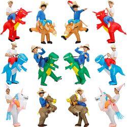 Популярный детский надувной костюм динозавра Единорог ковбой косплей одежда костюмы на Хэллоуин для женщин и мужчин вечерние костюмы
