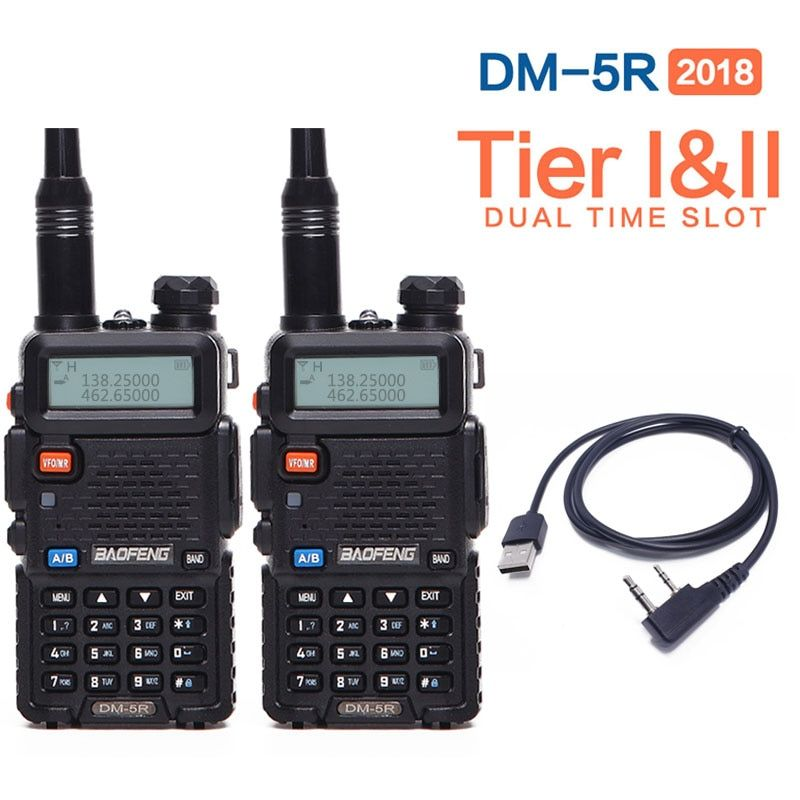 2pcs Baofeng DM-5R plus Walkie Taklie DMR Digital 1/5W VHF UHF 136-174/400-480MHz Two Way Radio 2000mAh+1 Programming Cable