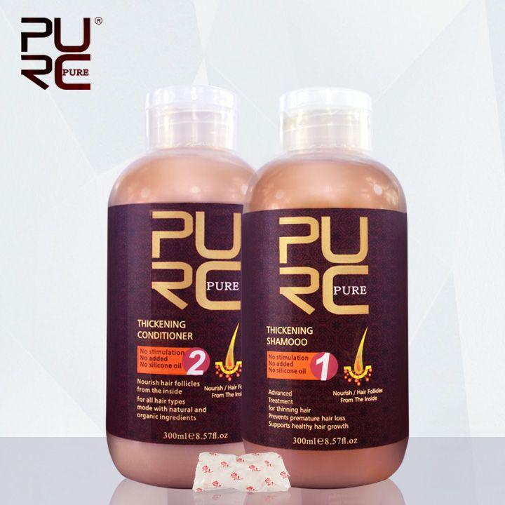 PURC haarpflege produkte verhindert vorzeitiges für haarausfall verdickung haar shampoo und haarspülung heißer verkauf