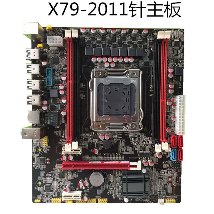 100% OEM New X79 E5 3.5B LGA 2011 DDR3 ECC For I7 E5-V1 E5-V2 64GB SATA3 USB3.0 All-Solid X79 Desktop Motherboard free shipping