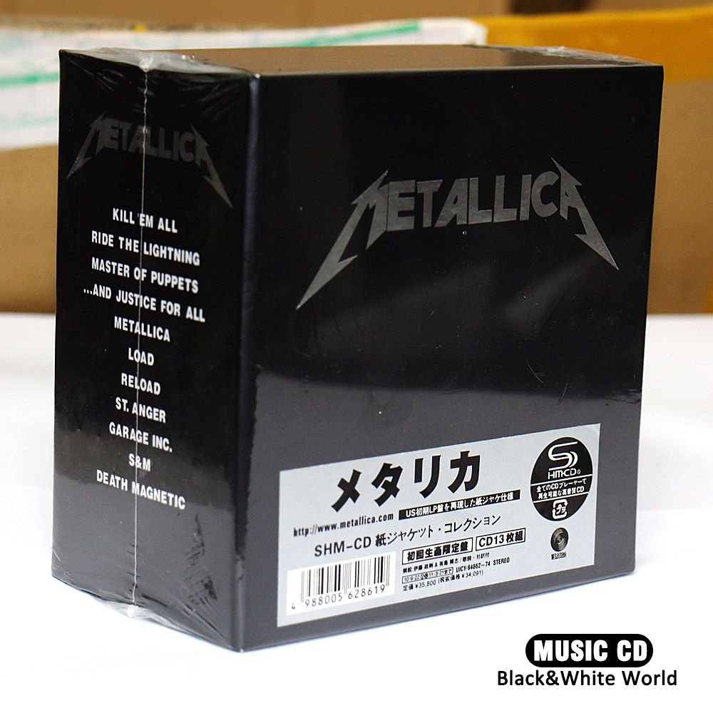 The Metallica Album Collection 13 Album CD Box Set SEALED--Japanese version Ultimate Deluxe Edition 13CD New Sealed