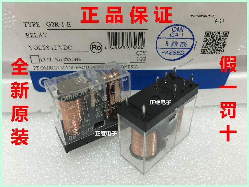 5pcs/lot G2R-1-E 24VDC New and original Relays G2R-1-E DC12V