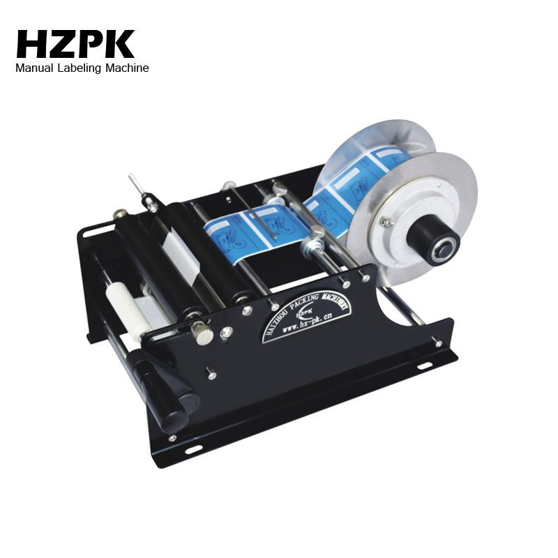 HZPK Portable Manual Labeling Machine Small Sticker Labeling Machine Jar Can Plastic Bottle Labeler Roll Tag Maker Free Shipping