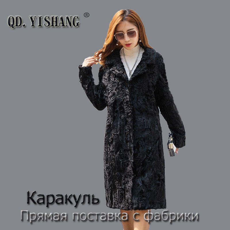 Natürliche karakul pelz mantel lange ärmel lange anzug kragen damen mode schaffell mantel 2018 QD. YISHANG