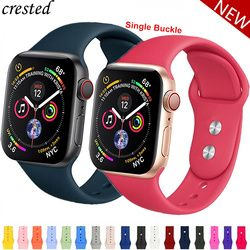 Alça de silicone Para A apple watch band 42mm/38mm iwatch 4/3 Banda 44mm/40mm pulseira Esporte pulseira de borracha para apple watch 4 3 2 1