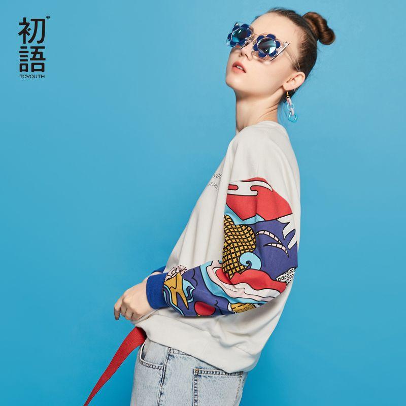 Toyouth Brand 2018 ukiyo-e Japanese Harajuku Printed Women Long Sleeve Pullovers O-neck Patchwork Hooded Sweatshirt Tracksuit