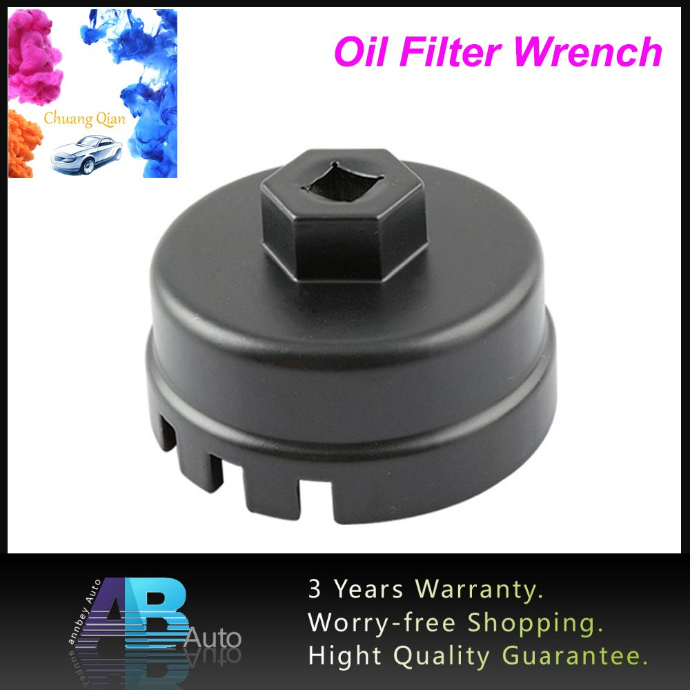 Oil Filter Aluminum Cup Wrench Housing Tool Remover 64.5mm 14 Flutes for Toyota Camry Corolla