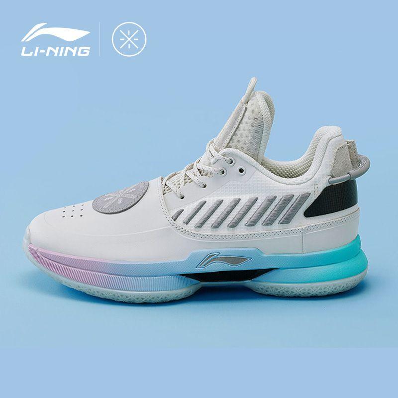Li-Ning Männer WOW 7 Baumwolle Candy Basketball Schuhe wayofwade 7 KISSEN Futter WOLKE wow7 Sport Schuhe Turnschuhe ABAN079 XYL212