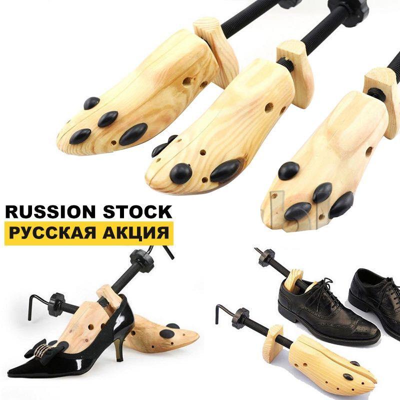 BSAID 1 pièce chaussure civière en bois chaussures arbre Shaper Rack, bois réglable appartements pompes bottes extenseur arbres taille S/M/L homme femmes