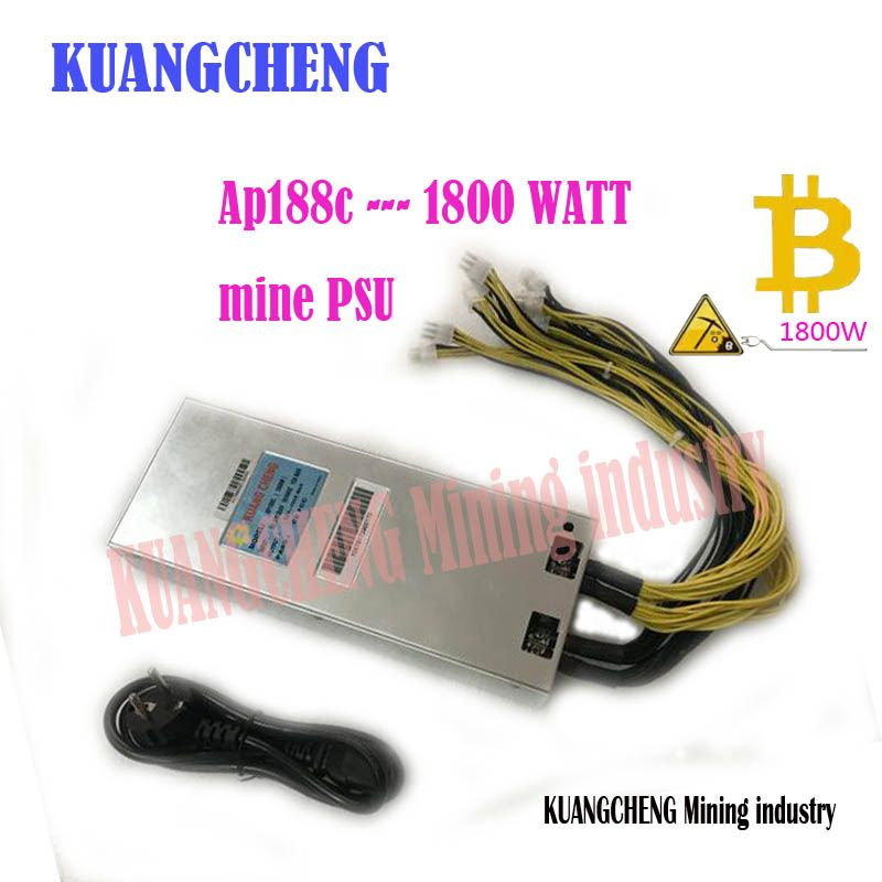 KUANGCHENG Free shipping AP188c Bitcoin&Litecoin mining power 1800W 12V powr supply with 10PCS 6pin High conversion
