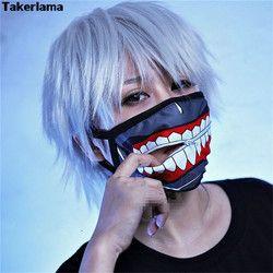 Takerlama Kaneki Ken маски для лица молния Велоспорт Анти-пыль аниме Токио вурдалак Косплей Маска