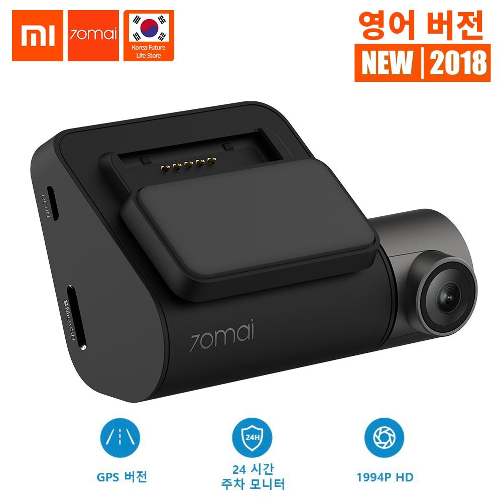 Car dvr Xiaomi 70mai Pro Dash Cam Blackbox Car/ Motorcycle Camera 1944P 24H Parking Motinor GPS Function Super Clear Night View