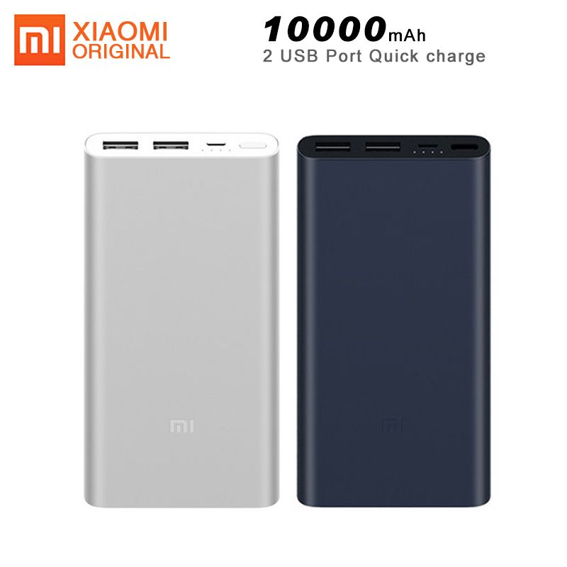 Original Xiaomi Mi Power Bank 2 10000mAh Dual USB Port Portable Charger Quick Charge Powerbank Ultra-thin External Battery
