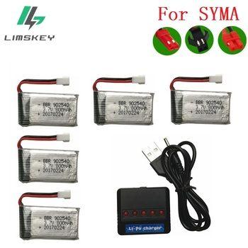 Limskey 800 mah 3.7 v 25c lipo Batterie + (5-en-1) USB Chargeur ensembles pour SYMA X5S X5HW X5HC RC Droen Qaudcopter Batterie De Rechange Pièces