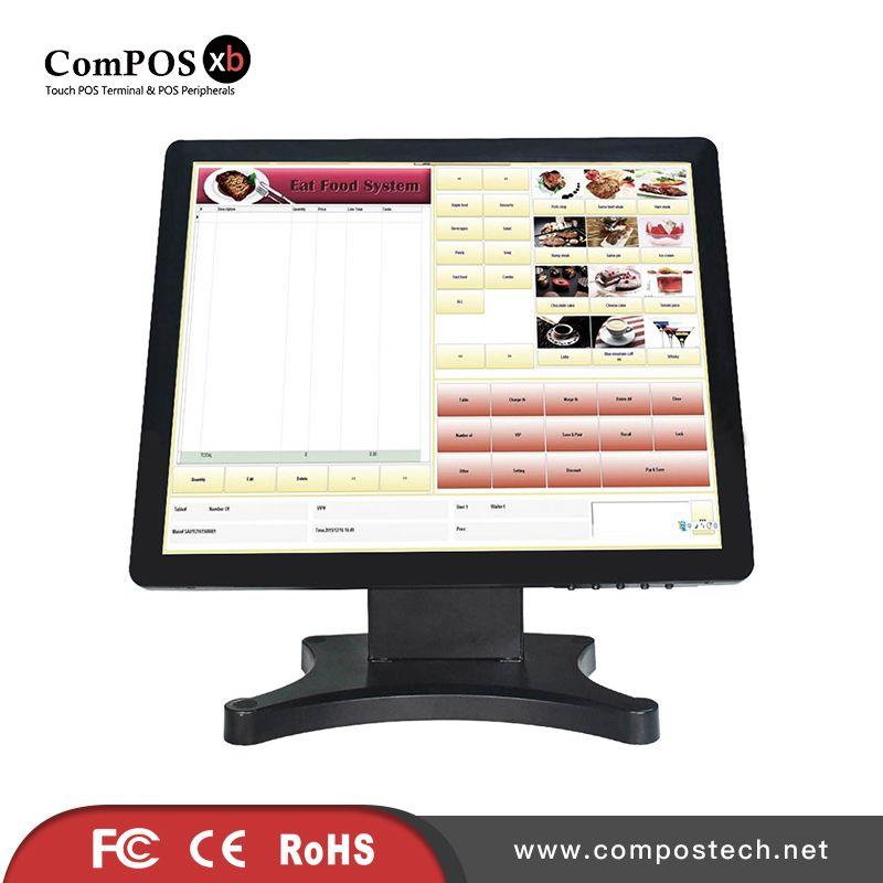 Freies verschiffen gute leistung 17 zoll LCD computerbildschirm/metall monitor stehen für einzelhandelsgeschäft