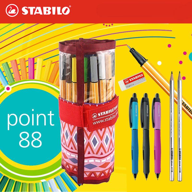 STABILO swan 88 fiber pen Stabilo 0.4mm fine sketch pen fineliner pen colored gel pen art painting curtain tool set paperlaria