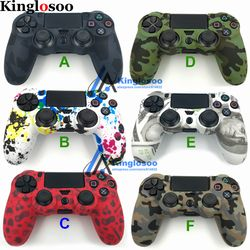Camouflage Camo Silicone Gel Rubber Soft sleeve Skin Grip Cover case for Dualshock 4 Playstation 4 PS4 Pro Slim Controller