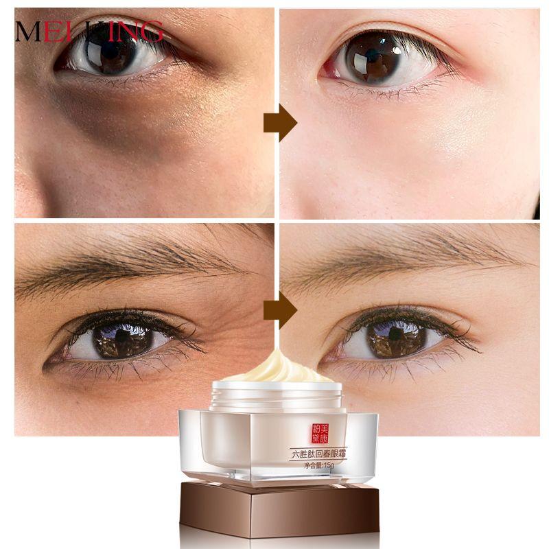 MEIKING Eye Cream Anti-Puffiness Black Dark Circle Eye Essence <font><b>Instantly</b></font> Ageless Anti Aging Anti Wrinkle Advanced Night Repair