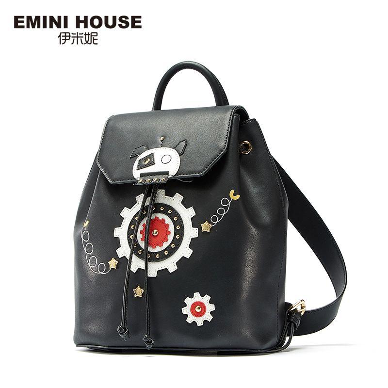 EMINI HOUSE Robot Series Drawstring Bag Black Leather Women Bags Designer Travel High Capacity Backpack School Bags for Girls