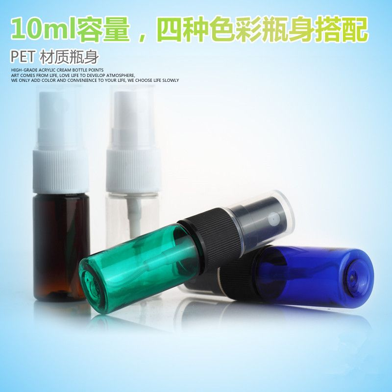 100ps Wholesale 10ml Empty Spray Bottle Assorted Color Plastic Atomizer Travel Wake Perfume Mist Packaging Sample Bottles