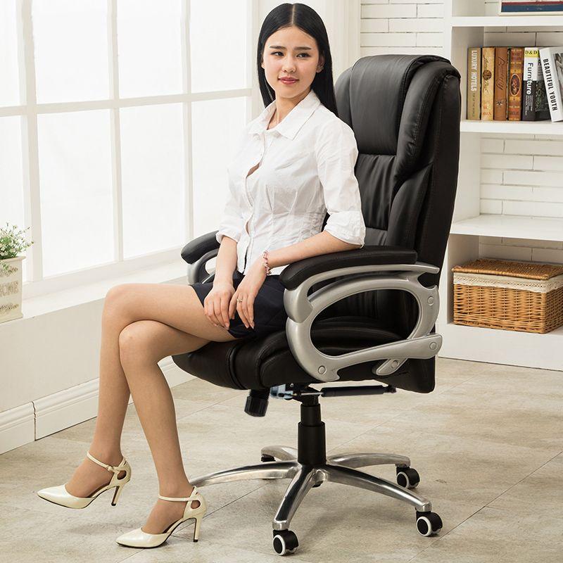 Computer Chair Home Office Chair Massage Chair Lift Chair recline footrest lunch break seat