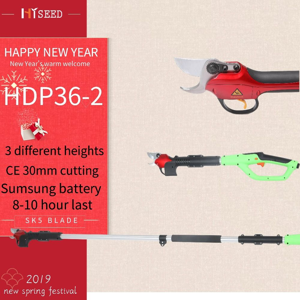 HDP36-2 electric telescopic long reach tree pruner,professional electric pruning shear (telescopic pruner)