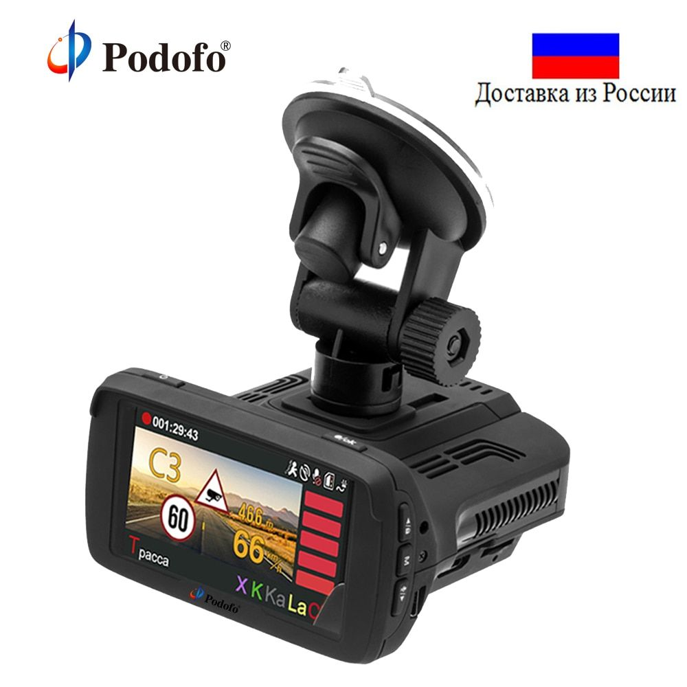 Podofo Ambarella Car DVR Radar <font><b>Detector</b></font> 3 in 1 with GPS Camera FHD 1080P Registrar Speedcam Anti Radar <font><b>Detectors</b></font> Dash Cam WDR