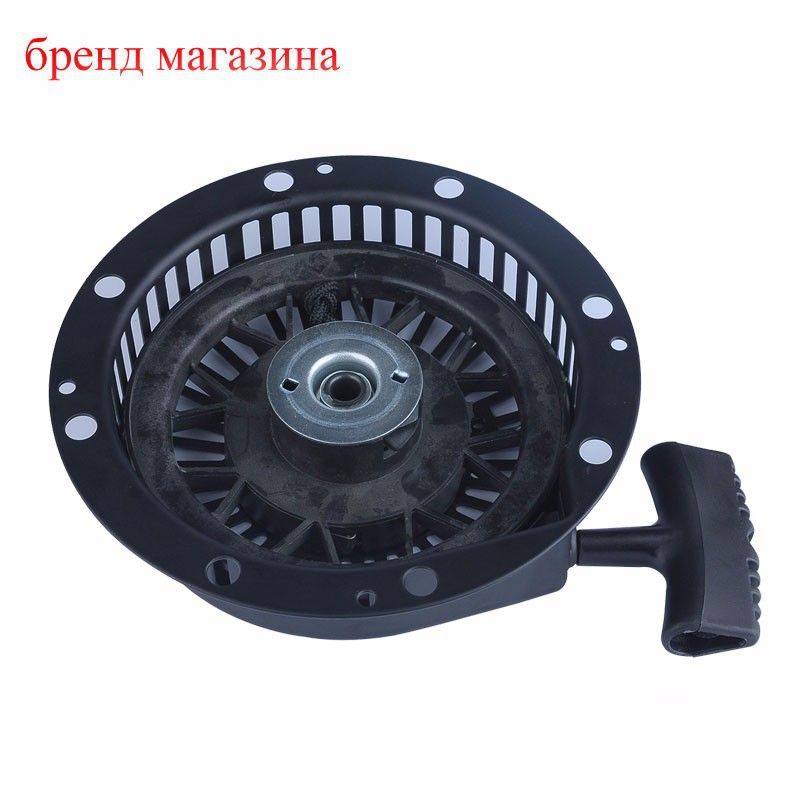 2016 Top Recoil Pull Starter Assembly Rewind For Tecumseh 590746 OHH50 OHH65 OHH60 HM80 HM90 HM100 Lawnmower