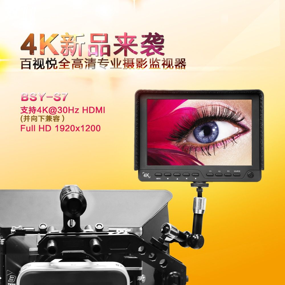 BESTVIEW S7 4K camera HDMI HD monitor video TFT field 7