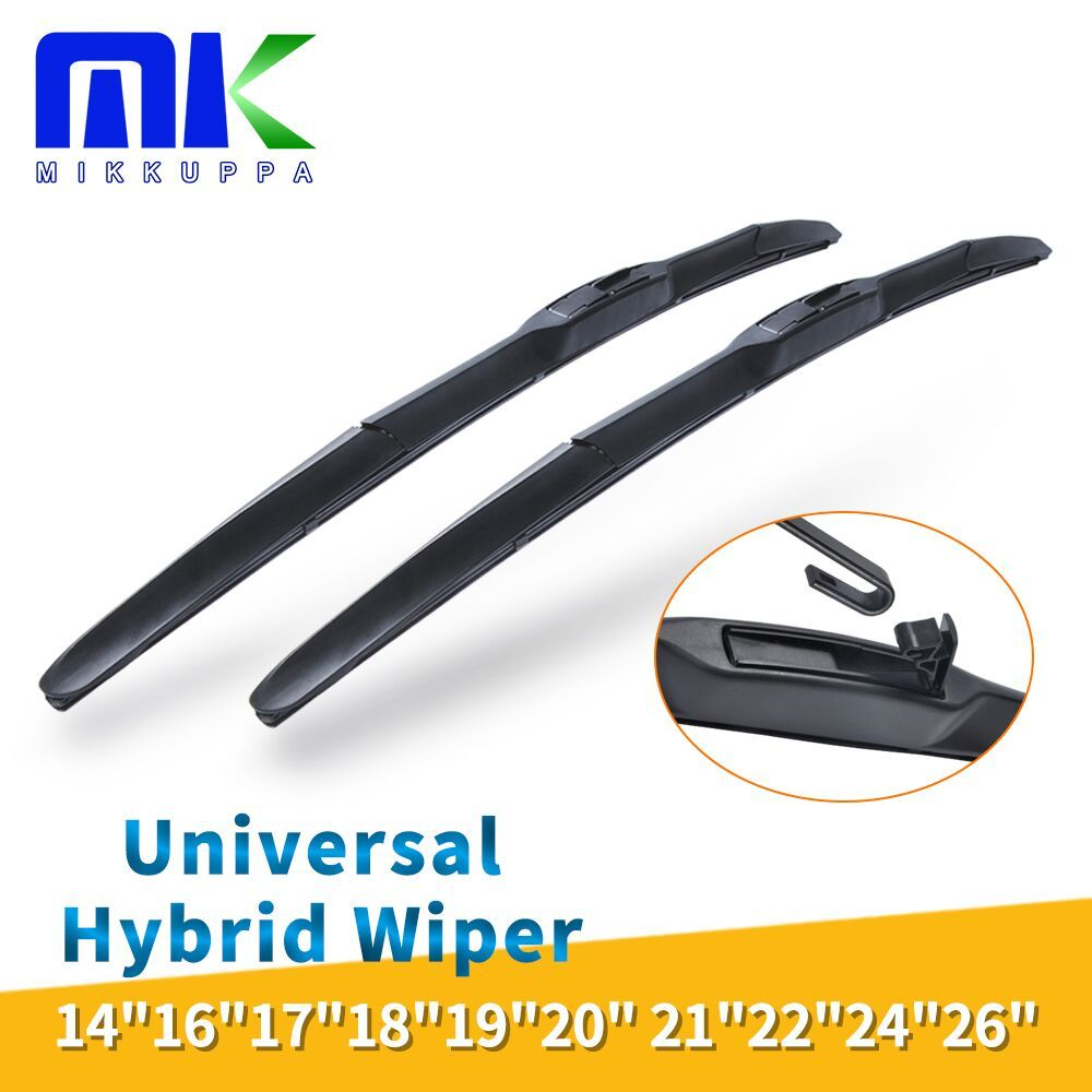 Universal U-Type Car Wiper Blade 14