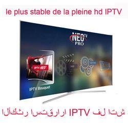 Android tv box Oxy IPTV abonnement NEOTV VOLKA Français Europe arabe Espagnol Italien belgique iptv M3u Mag250 vlc VOD