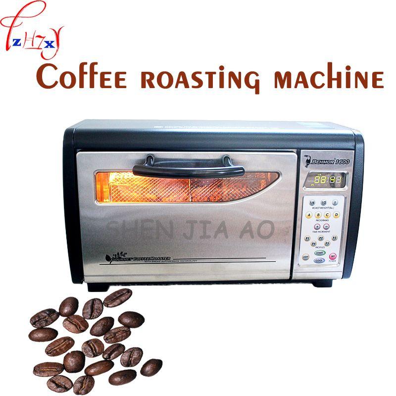 1 шт. 220 В 1650 Вт Кофе Жаровня выпечки бобы печь жареный кофе в зернах специальная машина может быть запеченные 1 фунт/ время