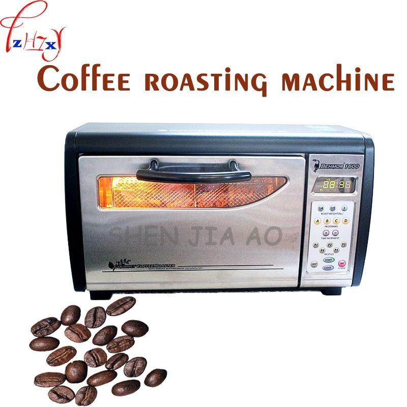 1pc 220V 1650W coffee roaster baking beans oven roasted coffee beans special machine can be baked 1 lb / time