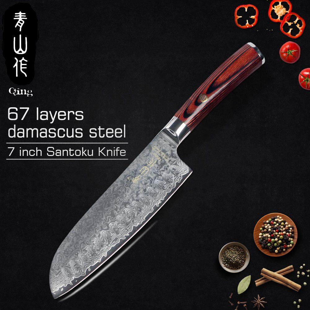 QING Damaskus Stahl Küche Messer Multifunktions Japanischen VG10 Damaskus Stahl Kochmesser 7 Santoku 7 Hacken 8 chef Messer