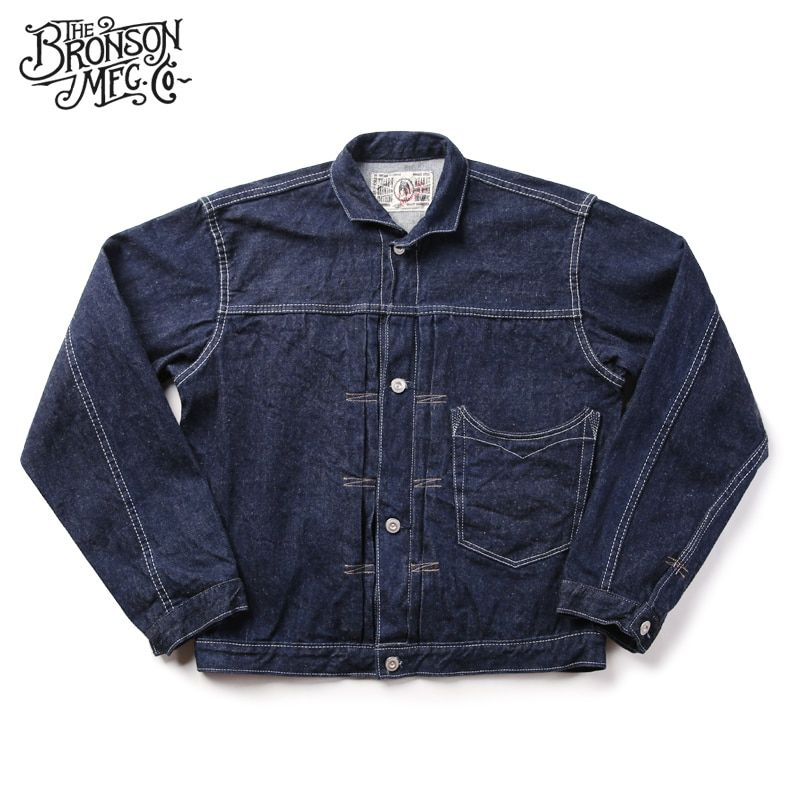 bronson vintage 876 indigo 14.5 oz raw denim jacket