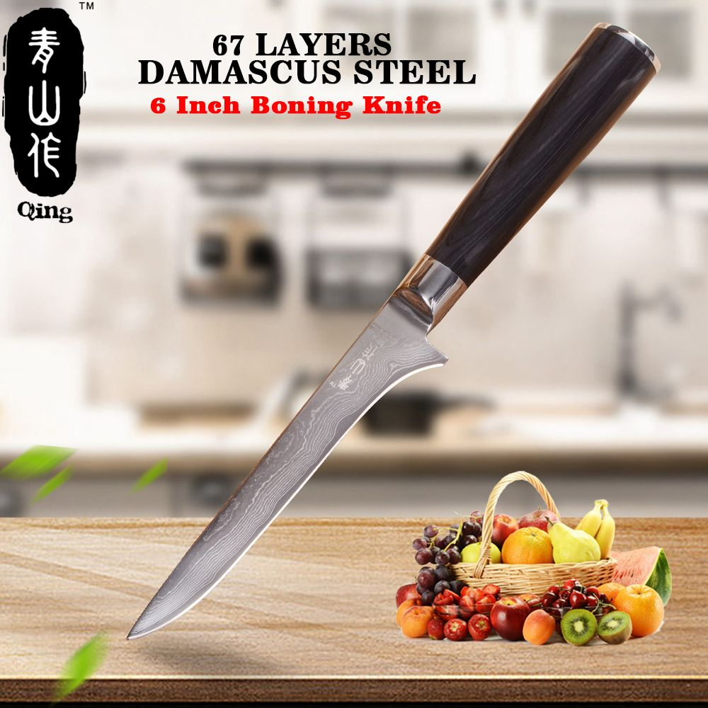 QING VG10 Japanese Damascus knife 6 inch Boning Knife Best Color Wood Handle Cooking Tool 67 Layers Damascus Steel Kitchen Knife